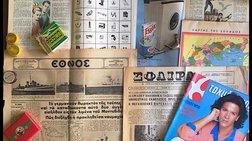 Ένα βιβλιοφιλικό παζάρι γεμάτο αναμνήσεις
