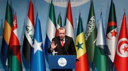 Επίθεση Ερντογάν στον Τραμπ: Τον κατηγορεί για «σιωνιστική νοοτροπία»