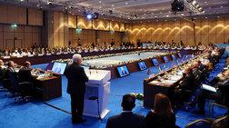 Η απόφαση του Οργανισμού Ισλαμικής Συνεργασίας για την Ιερουσαλήμ