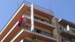 Κατάληψη αντιεξουσιαστών στα γραφεία του ΣΥΡΙΖΑ στην Πάτρα