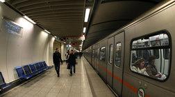 Τέλος οι σεκιούριτι στη φύλαξη του μετρό, αναλαμβάνει η ΕΛΑΣ