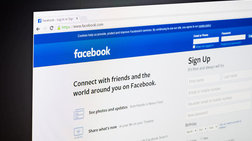 Το Facebook παραδέχεται ότι κάνει κακό στην ψυχική υγεία