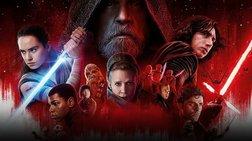 Σπάει ταμεία το Star Wars: 450 εκατ. δολ στο box office