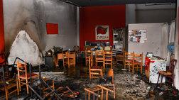Άγνωστοι έκαψαν ολοσχερώς τα γραφεία του ΣΥΡΙΖΑ στο Ίλιον