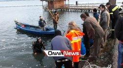 Απίστευτο τροχαίο: Χτύπησε με το ΙΧ ψαρά, έπεσε στη θάλασσα και πνίγηκε