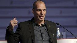 Προσφυγή Βαρουφάκη κατά ΕΚΤ για τις ελληνικές τράπεζες
