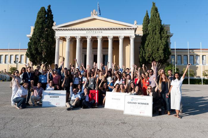 Οι ομάδες της Σχολής στην Αθήνα το 2017