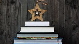 Γιορτές με βιβλία που μας βελτιώνουν και μας βάζουν σε σκέψεις