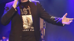 Έλληνας τραγουδιστής είχε σχέση με τη γυναίκα που έβγαινε ο πατέρας του