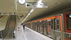 """Κλειστός ο σταθμός μετρό """"Μοναστηράκι"""" μετά τις 5.30"""