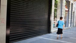 ΒΕΘ: 15 χιλ. λουκέτα, 50 χιλ. άνεργοι μέσα σε 7 χρόνια στη Θεσσαλονίκη