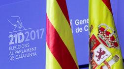 Στις κάλπες οι Καταλανοί για τις κρίσιμες βουλευτικές εκλογές
