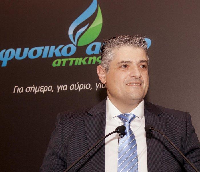 Ιωάννης Μητρόπουλος Γενικός Διευθυντής του Φυσικού Αερίου Αττικής
