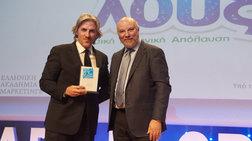 Βραβείο Επώνυμου Ελληνικού Προϊόντος για τη Λουξ