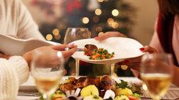 Έξυπνα διατροφικά τρικ για να μην παχύνουμε τις ημέρες των γιορτών