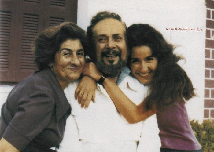 Φαλίτσα, Γιάννης, και Έρη Ρίτσου
