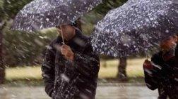 Προσοχή: Οδηγίες για την επιδείνωση του καιρού από αύριο