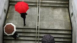 Νέο κύμα κακοκαιρίας με βροχές και καταιγίδες -Ποιές περιοχές θα «χτυπήσει»
