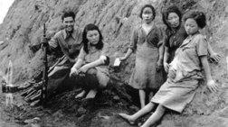 Η μυστική συμφωνία Ιαπωνίας-Νότιας Κορέας για τις «γυναίκες ανακούφισης»