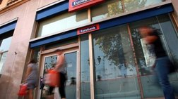Eurobank: Κούρεμα καταναλωτικών δανείων & καρτών έως και 90%!