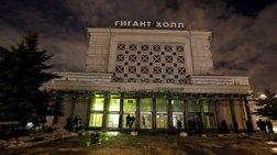 Εκρηξη σε εμπορικό κέντρο στην Αγία Πετρούπολη, 10 τραυματίες