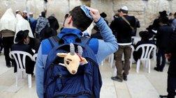 Ζήτησε ο υπουργός να προσευχηθούν στο Τείχος των Δακρύων για να βρέξει