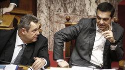 Σενάρια για δημοψήφισμα στο θέμα της ονομασίας των Σκοπίων