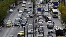 Παράταση έως τις 2 Ιανουαρίου στην καταβολή των τελών κυκλοφορίας