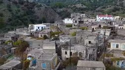 Το εγκαταλελειμμένο χωριό της Κρήτης σε βραβεία του LA
