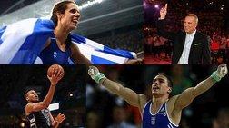 Ανασκόπηση: Οι χρυσές στιγμές του ελληνικού αθλητισμού το 2017
