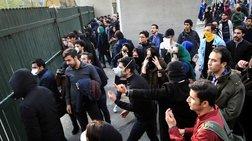 Αναβρασμός στο Ιράν, 10 νεκροί σε αντικυβερνητικές διαδηλώσεις