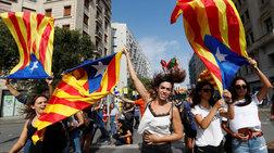 Καταλονία: Στο 1 δισ. η ζημιά από την «περιπέτεια» του δημοψηφίσματος