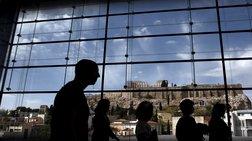 WSJ: Με τις συντάξεις των γονιών τους ζουν οι μισοί Έλληνες