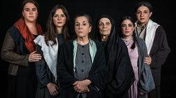 Οι «Γυναίκες του Παπαδιαμάντη» στο θέατρο Χώρα