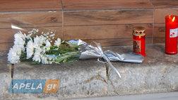 Άγριο έγκλημα στη Σπάρτη, σκότωσαν στο ξύλο ιδιοκτήτη μπαρ