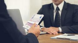 Ποινική δίωξη για δωροδοκία 210.000 ευρώ στο Μετρό