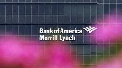 i-bank-of-america-merrill-lynch-apagoreuse-ependuseis-pelatwn-se-bitcoin