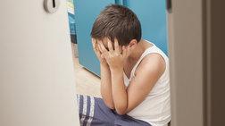 Ξεκινά η δίκη των ανηλίκων που κακοποίησαν σεξουαλικά 10χρονο