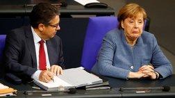 Γκάμπριελ: Λάθος που επιβλήθηκε η γραμμή Σόιμπλε στην Ευρωζώνη