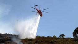 «Πάρτι» σπατάλης με τις ενοικιάσεις πυροσβεστικών ελικοπτέρων σε 17 χρόνια