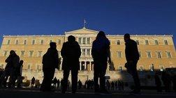 Ελληνική τρέλα: Αυξάνονται οι αποδοχές, μειώνεται το εισόδημα