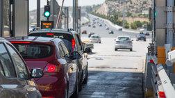 Σε ισχύ οι νέες τιμές στα διόδια στους αυτοκινητοδρόμους