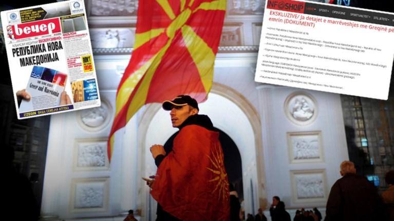 albanika--skopiana-mme-dimokratia-tis-neas-makedonias-i-teliki-protasi