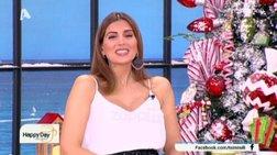 Συμπαρουσιάστρια της Τσιμτσιλή ανακοίνωσε την εγκυμοσύνη της on air!