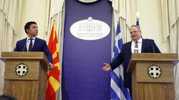 sti-thessaloniki-telika-i-sunantisi-kotzia-ntimitrof