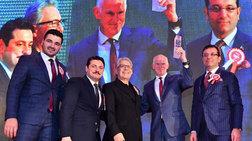 Βραβείο ελληνοτουρκικής φιλίας στον Γιώργο Παπανδρέου
