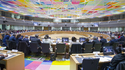 Πηγή Eurogroup:Μεταξύ 6 -7 δισ. η επόμενη δόση προς την Ελλάδα
