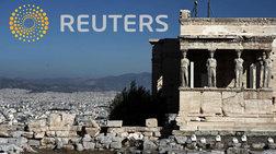 Reuters: Η Ελλάδα φτιάχνει «μαξιλάρι» ρευστότητας 19 δισ. ευρώ