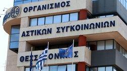 efodos-tis-oikonomikis-astunomias-sta-grafeia-tou-oasth