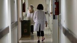 Πάνω από 30 κρούσματα ιλαράς σε γιατρούς δημοσίων νοσοκομείων